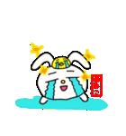 ゆみこ専用スタンプ~うさぎ編~(個別スタンプ:18)