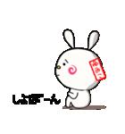 ゆみこ専用スタンプ~うさぎ編~(個別スタンプ:19)