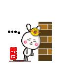 ゆみこ専用スタンプ~うさぎ編~(個別スタンプ:20)