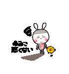 ゆみこ専用スタンプ~うさぎ編~(個別スタンプ:22)