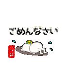 ゆみこ専用スタンプ~うさぎ編~(個別スタンプ:23)
