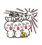 ゆみこ専用スタンプ~うさぎ編~(個別スタンプ:24)