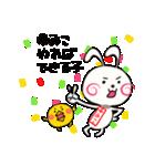 ゆみこ専用スタンプ~うさぎ編~(個別スタンプ:25)