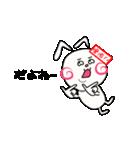 ゆみこ専用スタンプ~うさぎ編~(個別スタンプ:26)