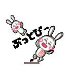 ゆみこ専用スタンプ~うさぎ編~(個別スタンプ:27)