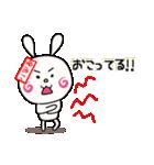 ゆみこ専用スタンプ~うさぎ編~(個別スタンプ:28)