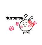 ゆみこ専用スタンプ~うさぎ編~(個別スタンプ:29)