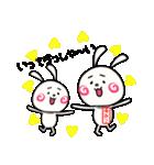 ゆみこ専用スタンプ~うさぎ編~(個別スタンプ:30)