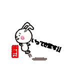 ゆみこ専用スタンプ~うさぎ編~(個別スタンプ:31)