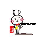 ゆみこ専用スタンプ~うさぎ編~(個別スタンプ:32)