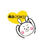 ゆみこ専用スタンプ~うさぎ編~(個別スタンプ:35)