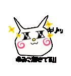 ゆみこ専用スタンプ~うさぎ編~(個別スタンプ:36)