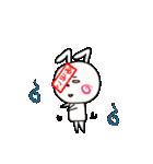 ゆみこ専用スタンプ~うさぎ編~(個別スタンプ:37)