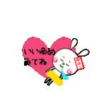 ゆみこ専用スタンプ~うさぎ編~(個別スタンプ:38)