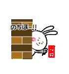 ゆみこ専用スタンプ~うさぎ編~(個別スタンプ:39)