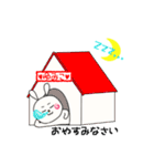 ゆみこ専用スタンプ~うさぎ編~(個別スタンプ:40)