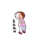 塩顔娘1歳の日常(個別スタンプ:09)
