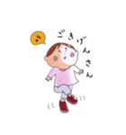 塩顔娘1歳の日常(個別スタンプ:14)