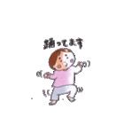 塩顔娘1歳の日常(個別スタンプ:16)