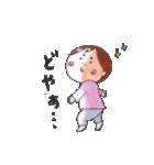 塩顔娘1歳の日常(個別スタンプ:38)
