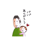 塩顔娘1歳の日常(個別スタンプ:40)