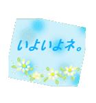 伝えたい想いにかわいい花を添えて。応援編(個別スタンプ:02)