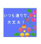 伝えたい想いにかわいい花を添えて。応援編(個別スタンプ:03)