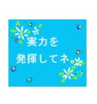 伝えたい想いにかわいい花を添えて。応援編(個別スタンプ:04)