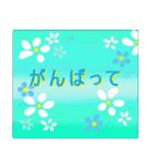 伝えたい想いにかわいい花を添えて。応援編(個別スタンプ:05)