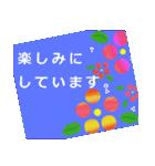 伝えたい想いにかわいい花を添えて。応援編(個別スタンプ:07)