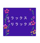 伝えたい想いにかわいい花を添えて。応援編(個別スタンプ:09)