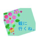 伝えたい想いにかわいい花を添えて。応援編(個別スタンプ:10)
