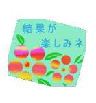 伝えたい想いにかわいい花を添えて。応援編(個別スタンプ:14)