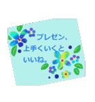 伝えたい想いにかわいい花を添えて。応援編(個別スタンプ:15)