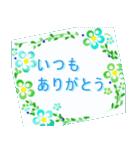 伝えたい想いにかわいい花を添えて。応援編(個別スタンプ:16)