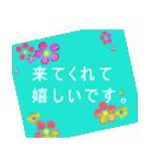 伝えたい想いにかわいい花を添えて。応援編(個別スタンプ:17)