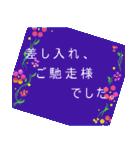 伝えたい想いにかわいい花を添えて。応援編(個別スタンプ:18)