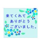 伝えたい想いにかわいい花を添えて。応援編(個別スタンプ:20)