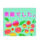 伝えたい想いにかわいい花を添えて。応援編(個別スタンプ:21)