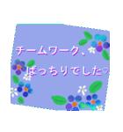 伝えたい想いにかわいい花を添えて。応援編(個別スタンプ:22)