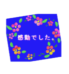 伝えたい想いにかわいい花を添えて。応援編(個別スタンプ:23)