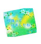 伝えたい想いにかわいい花を添えて。応援編(個別スタンプ:24)