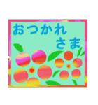 伝えたい想いにかわいい花を添えて。応援編(個別スタンプ:26)