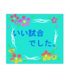 伝えたい想いにかわいい花を添えて。応援編(個別スタンプ:27)