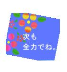伝えたい想いにかわいい花を添えて。応援編(個別スタンプ:29)