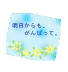 伝えたい想いにかわいい花を添えて。応援編(個別スタンプ:30)