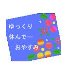 伝えたい想いにかわいい花を添えて。応援編(個別スタンプ:32)