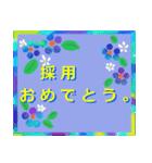 伝えたい想いにかわいい花を添えて。応援編(個別スタンプ:34)