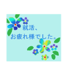 伝えたい想いにかわいい花を添えて。応援編(個別スタンプ:35)