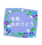 伝えたい想いにかわいい花を添えて。応援編(個別スタンプ:36)